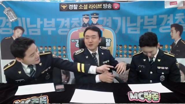 경기남부경찰입니다 제2회.mp4_20171222_042443.844.jpg