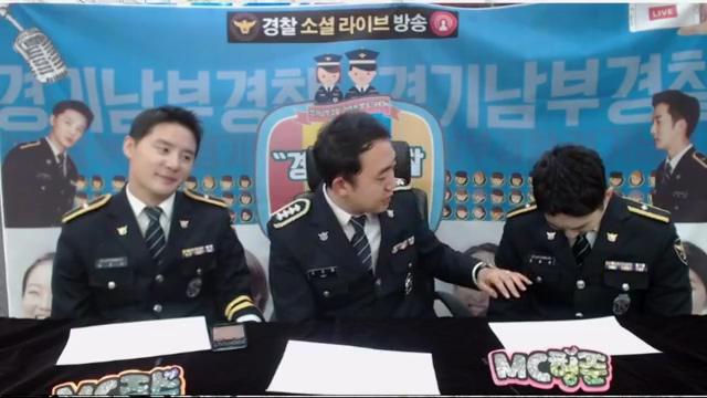 경기남부경찰입니다 제2회.mp4_20171222_042511.173.jpg