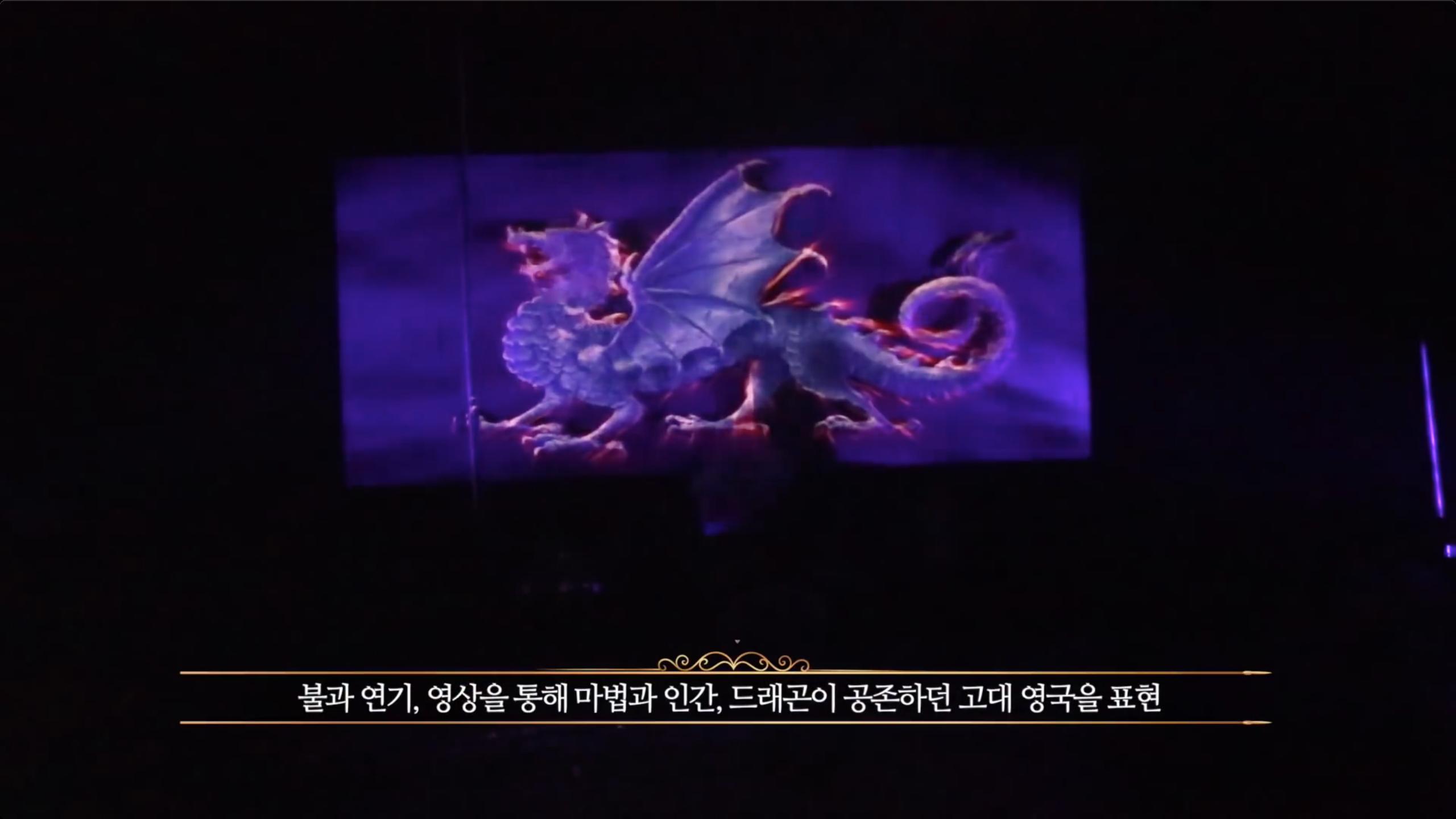 뮤지컬 엑스칼리버 XCALIBUR 제작 비하인드!.mp4 - 02.22.742.png
